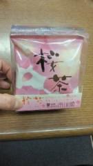 賀川照子 公式ブログ/3月19日 画像1