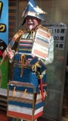 賀川照子 公式ブログ/1日お買い物 画像1