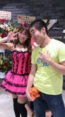賀川照子 公式ブログ/20日明るいということ 画像1