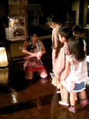 賀川照子 公式ブログ/26日のんびり 画像1