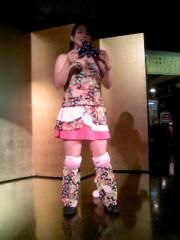賀川照子 公式ブログ/13日の日記 画像1