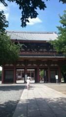 賀川照子 公式ブログ/6日法事 画像1