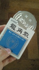 賀川照子 公式ブログ/5日風邪 画像1