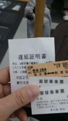 賀川照子 公式ブログ/7日悪い予想が大当たり 画像1
