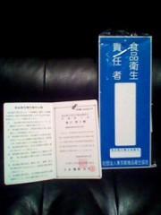 賀川照子 公式ブログ/10日講習会 画像1