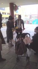 賀川照子 公式ブログ/24日エビエビエビナ 画像1