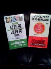 賀川照子 公式ブログ/26日感動と驚愕 画像1