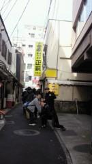 賀川照子 公式ブログ/7日続き 画像1