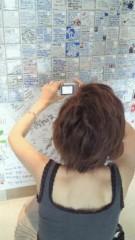 賀川照子 公式ブログ/23日韓国旅日記2 画像1