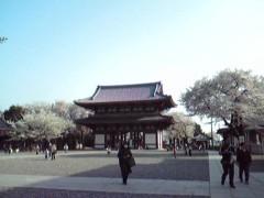 賀川照子 公式ブログ/7日の日記 画像1