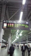 賀川照子 公式ブログ/3日の日記 画像1