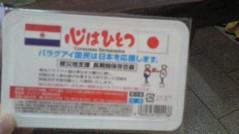 賀川照子 公式ブログ/2日勇気をだすとき 画像1