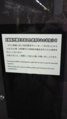 賀川照子 公式ブログ/13日ゴミ箱が 画像1