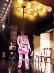 賀川照子 公式ブログ/16日ショー 画像1