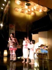 賀川照子 公式ブログ/5日素敵なファミリー 画像1