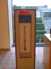 賀川照子 公式ブログ/5日なんやらかんやら 画像1
