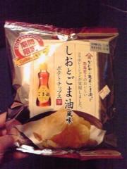 賀川照子 公式ブログ/4月13日の日記 画像1