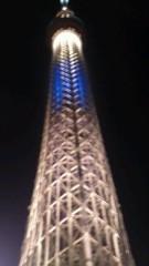賀川照子 公式ブログ/7日おぉ! 画像1