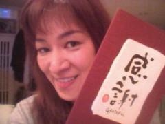 ジャガー横田 公式ブログ/記念日…5th          ^_^) /▼☆▼\(^_^) 画像2