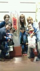 ジャガー横田 公式ブログ/うなぎパイ 画像1