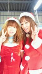 ジャガー横田 公式ブログ/大維志が応援してくれました!( *^_ ') 画像2