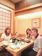ジャガー横田 公式ブログ/「父の日」(*^^*) 画像1