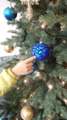 ジャガー横田 公式ブログ/クリスマスツリー!! \(^o^)/ 画像2