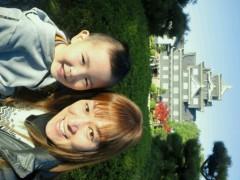 ジャガー横田 公式ブログ/旅の終わりに・・・(^.^)b 画像1