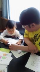 ジャガー横田 公式ブログ/家族で過ごした一日!(*^_^*) 画像1