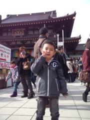 ジャガー横田 公式ブログ/川崎大師!(^_-) 画像1