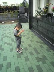 ジャガー横田 公式ブログ/母を迎えました…(^^) 画像1