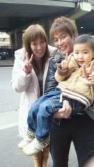 ジャガー横田 公式ブログ/「チャーミー」って友達なの!知ってる!?(*^^*) 画像1