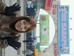 ジャガー横田 公式ブログ/キルギス共和国!(*^_^*) 画像2