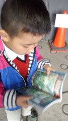 ジャガー横田 公式ブログ/あら!!何の本を読んでるの!? 画像2