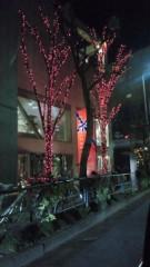 ジャガー横田 公式ブログ/最高のクリスマス!(^_^)v 画像1