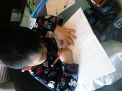 ジャガー横田 公式ブログ/健康ランド!(^_-) 画像3