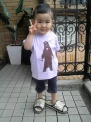 ジャガー横田 公式ブログ/ごきげんよう!見てくれてありがとう!!(^_-) 画像1