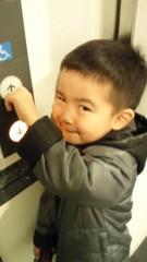 ジャガー横田 公式ブログ/いたずら坊主! 画像1