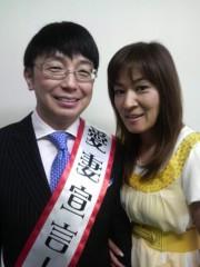 ジャガー横田 公式ブログ/ちまたでは「オシドリ夫婦」と言われてますが…(^^) 画像1