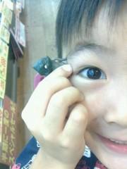 ジャガー横田 公式ブログ/近所に買い物。 画像3