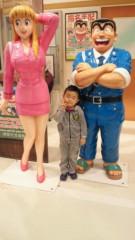 ジャガー横田 公式ブログ/こち亀派出所!!(^O^) / 画像2
