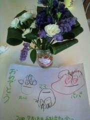 ジャガー横田 公式ブログ/結婚記念日に大維志からのプレゼント! 画像2
