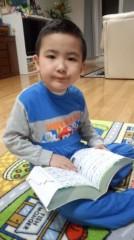 ジャガー横田 公式ブログ/夜も…朝も…(^^;; 画像1