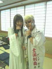 ジャガー横田 公式ブログ/今が満開!? 上田市の桜(*^_^*) 画像2