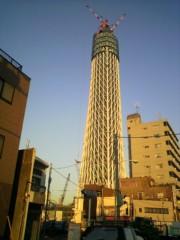 ジャガー横田 公式ブログ/スカイツリー…(^^)/ 画像1