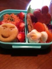 ジャガー横田 公式ブログ/行って来まーす!!(^3^)/ 画像2