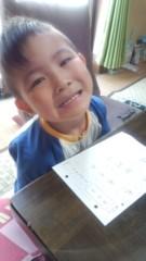 ジャガー横田 公式ブログ/連休!\(^.^) / 画像1