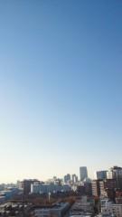 ジャガー横田 公式ブログ/おはよー!気持ちいいお天気!! \(^o^)/ 画像1
