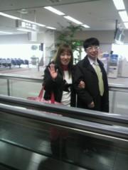 ジャガー横田 公式ブログ/おはよう!これから札幌に向かいまーす!! 画像1