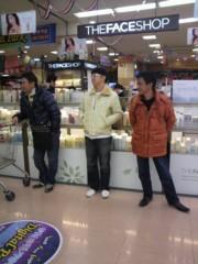 ジャガー横田 公式ブログ/shopping!(*^^*) 画像1